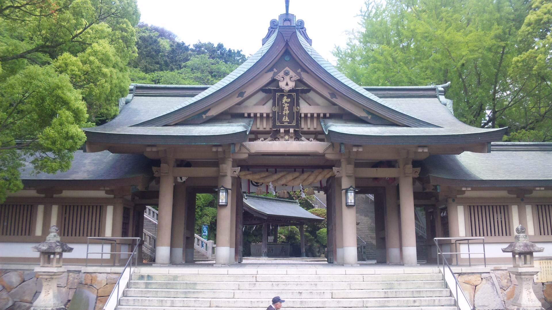 和霊神社(宇和島市): 愛媛さす...